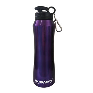 BodyGo Fitness Purple Stainless Steel Bottle 600ml