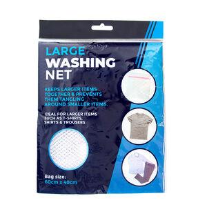 Washing Bag 60cm x 40cm