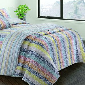 Linear Sunburst Bedspread 200cm x 220cm
