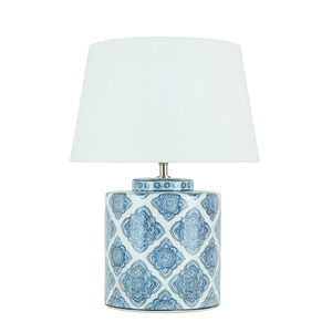 Orly Table Lamp