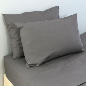 200TC Cotton Housewife Pillowcase Pair - Grey